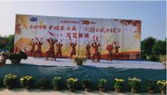 源农牌纤维面:第二届中国农民丰收节获得中国好食品荣誉称号